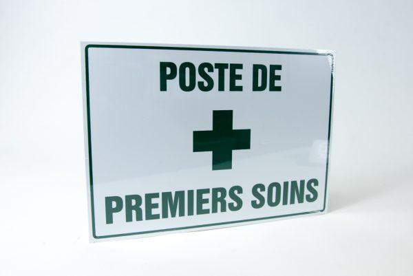 Affiche poste de premiers soins